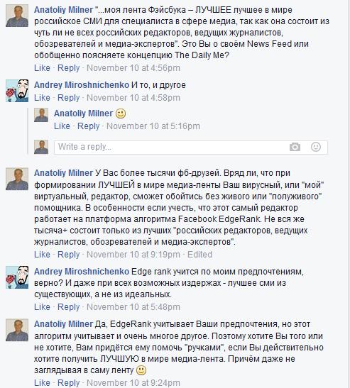 screenshot-11- Miroshnichenko