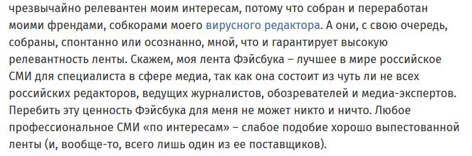 screenshot-12- Miroshnichenko